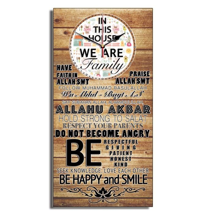 JAM DINDING QUOTE HOUSE RULES 40x80cm